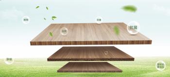 板式家具全屋定制加盟招商费用